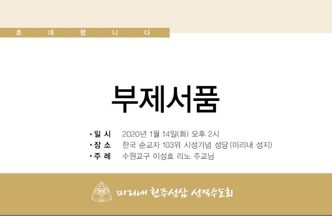 20200101_102540.jpg